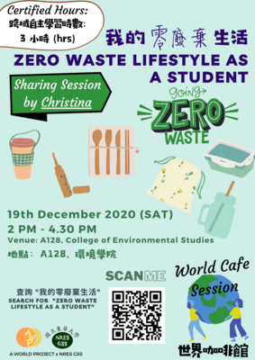 【2020.12.19】Zero Waste Lifestyle As A Student Sharing